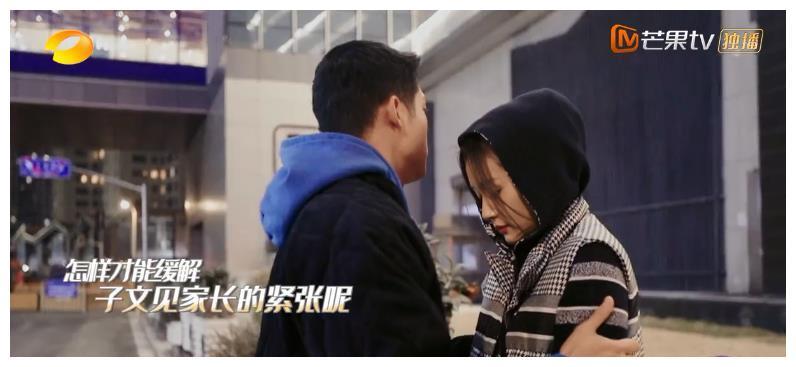 王子文见吴永恩的家长,承诺婚后减少拍戏,却始终没提儿子豆芽