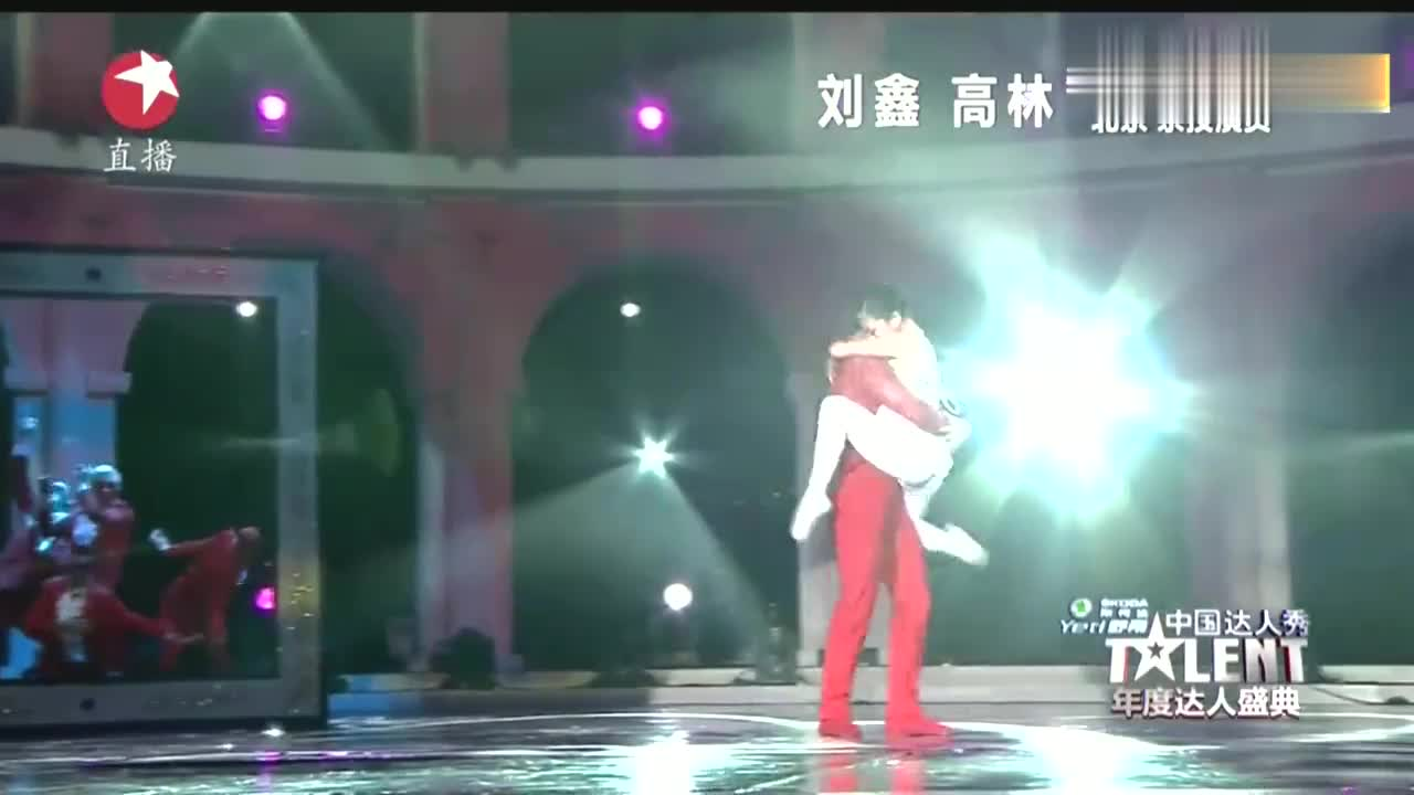 中国达人秀:杂技女孩在达人秀盛典上,称她是托举王甩不掉的女人