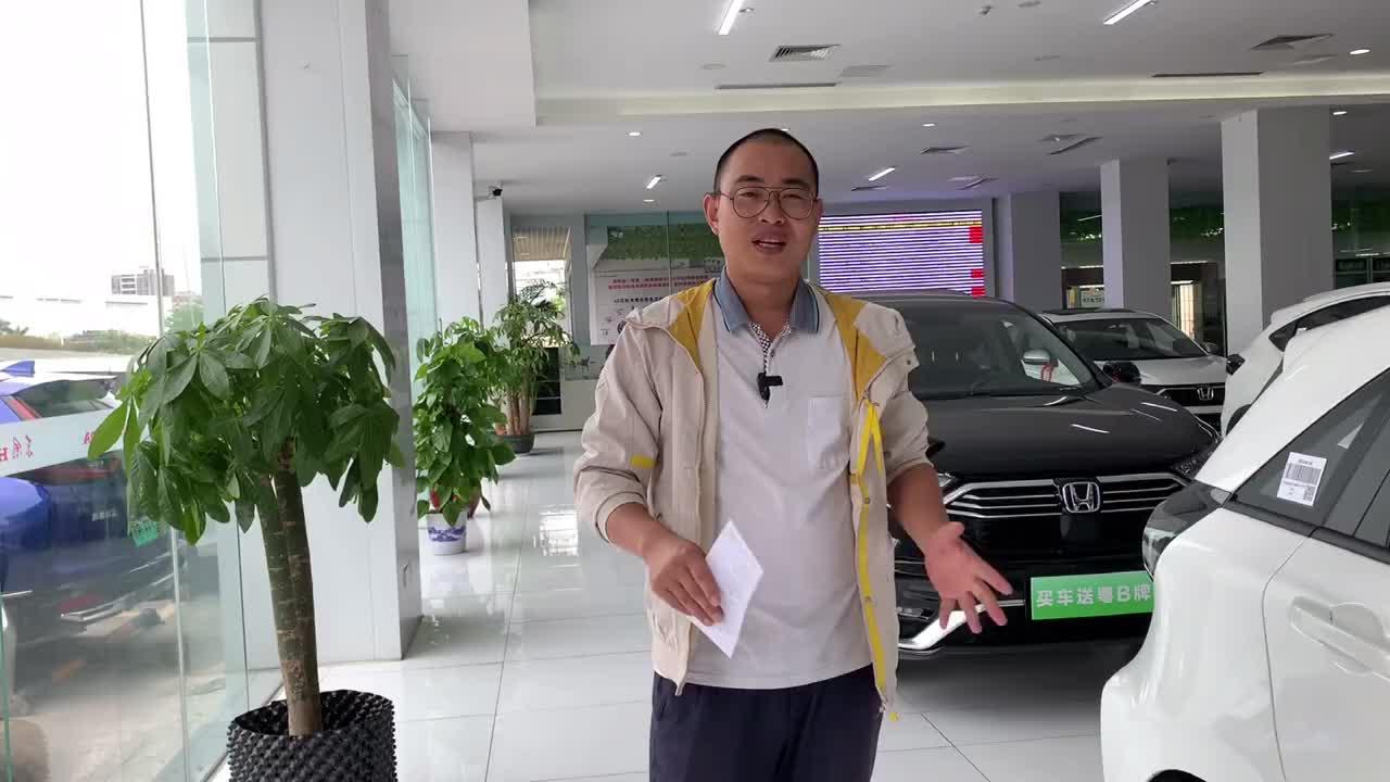 视频:本田CRV首款插混!颜值更漂亮,内饰更豪华,关键没税香不香?
