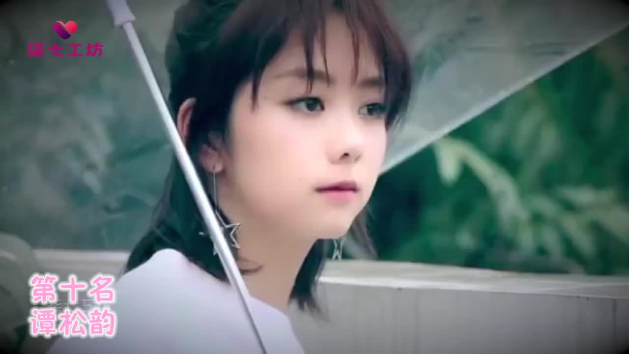 颜值最高的90后女星,关晓彤迪丽热巴上榜,杨紫凭颜能排第几?