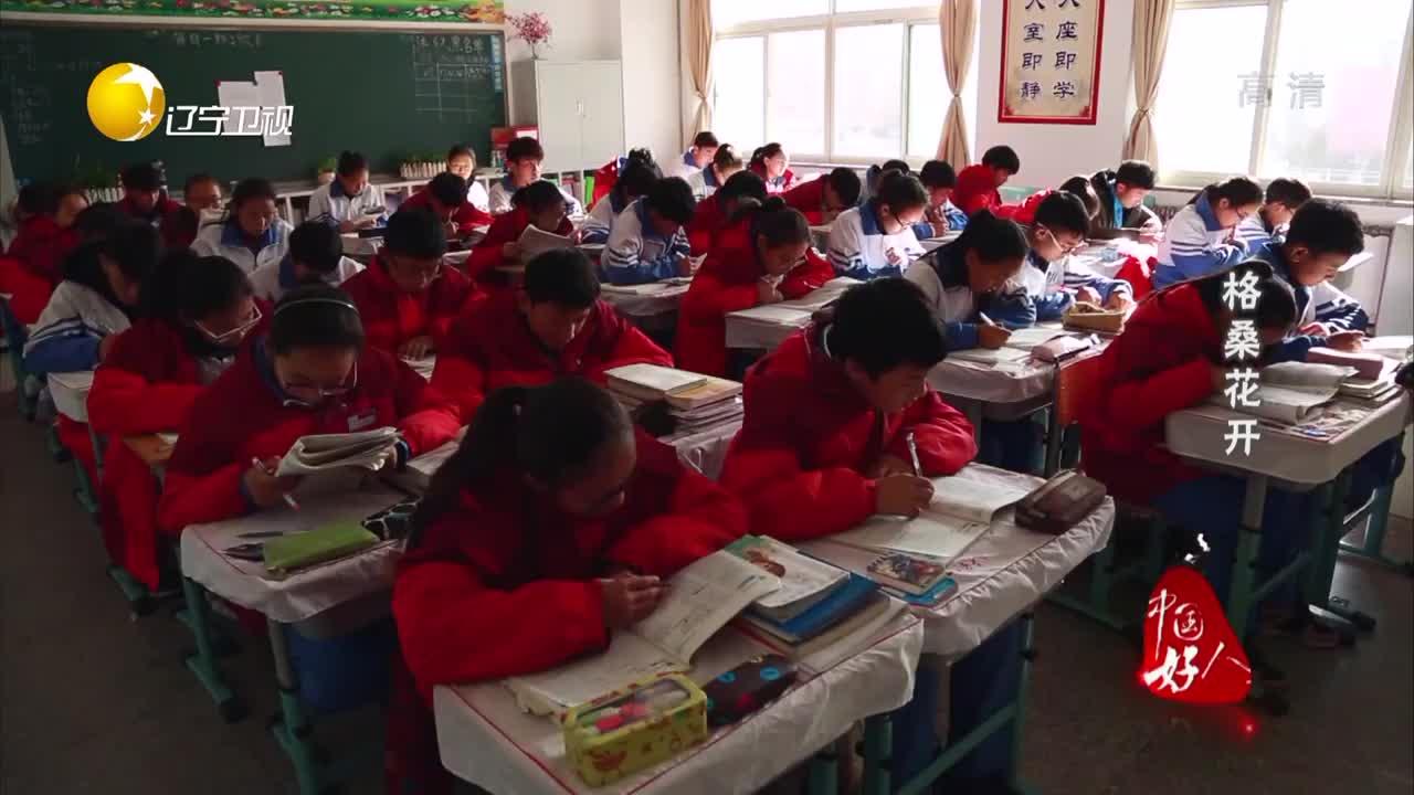 成长的道路不是一帆风顺,藏族孩子的蜕变丨中国好人