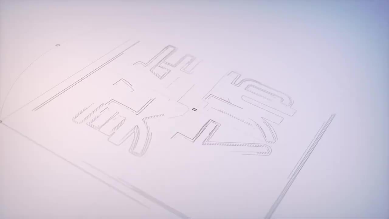 """视频:吉利帝豪GS老车主体验全新帝豪S,直呼""""后悔买早了"""""""