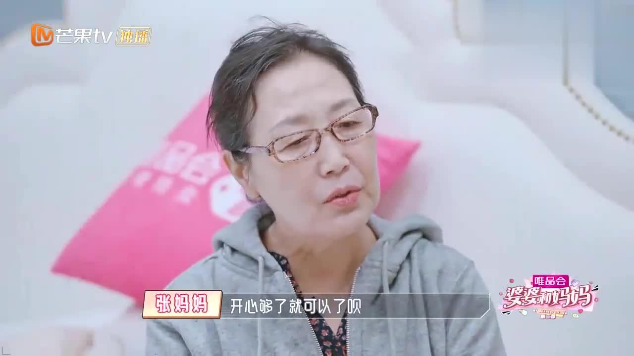 婆妈陈松伶婆婆被儿子训了之后,在卧室偷偷抹眼泪,当妈不易