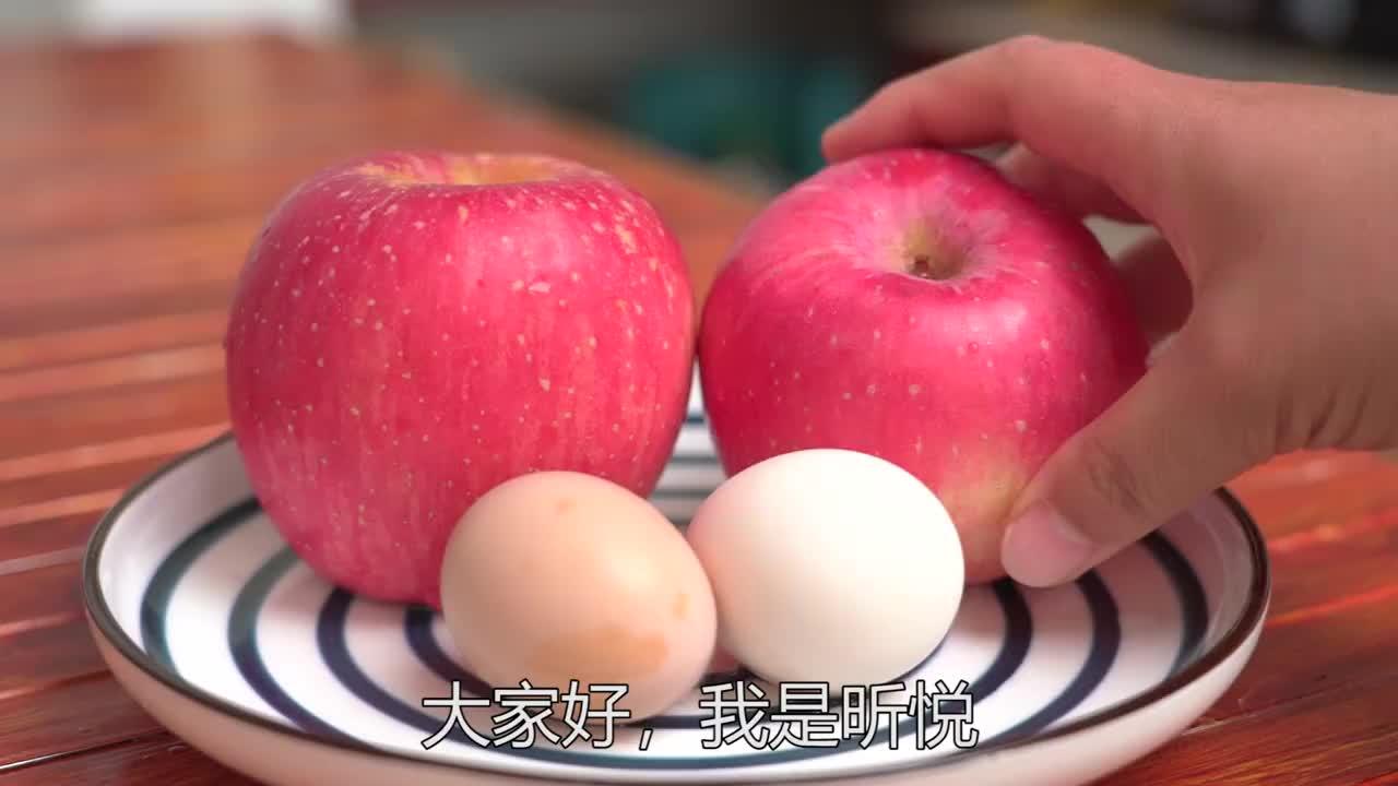 苹果最馋人的吃法,加2个鸡蛋简单一做,原汁原味,酸甜可口