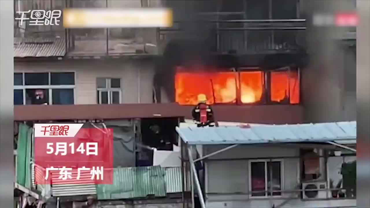 民房起火被困人员惊险逃生 下一秒整栋楼被大火吞噬