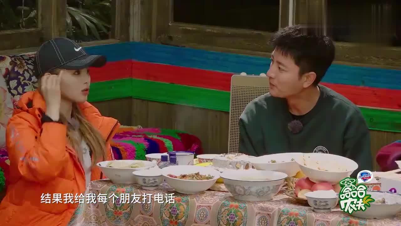 杨超越分享十八岁遭遇,听了让人心疼,没想到还有这样的过往!
