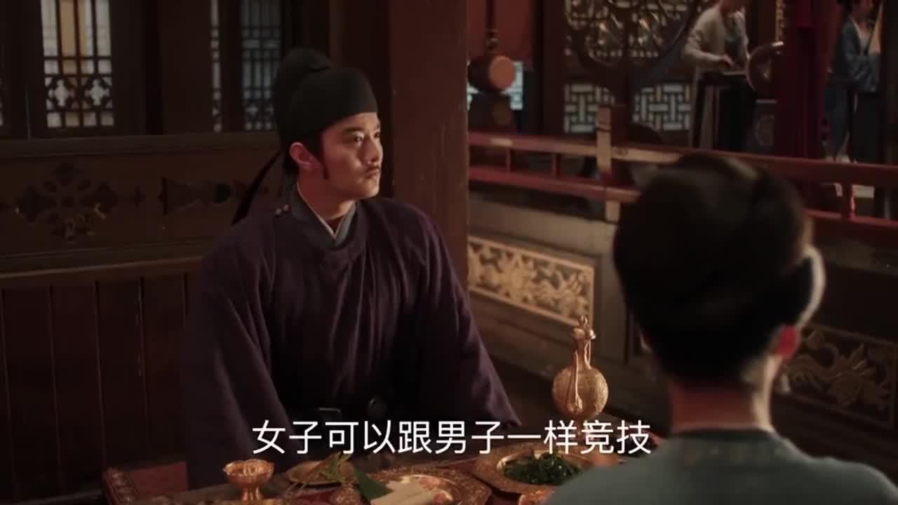 清平乐:徽柔太招摇,不怕害了怀吉吗?