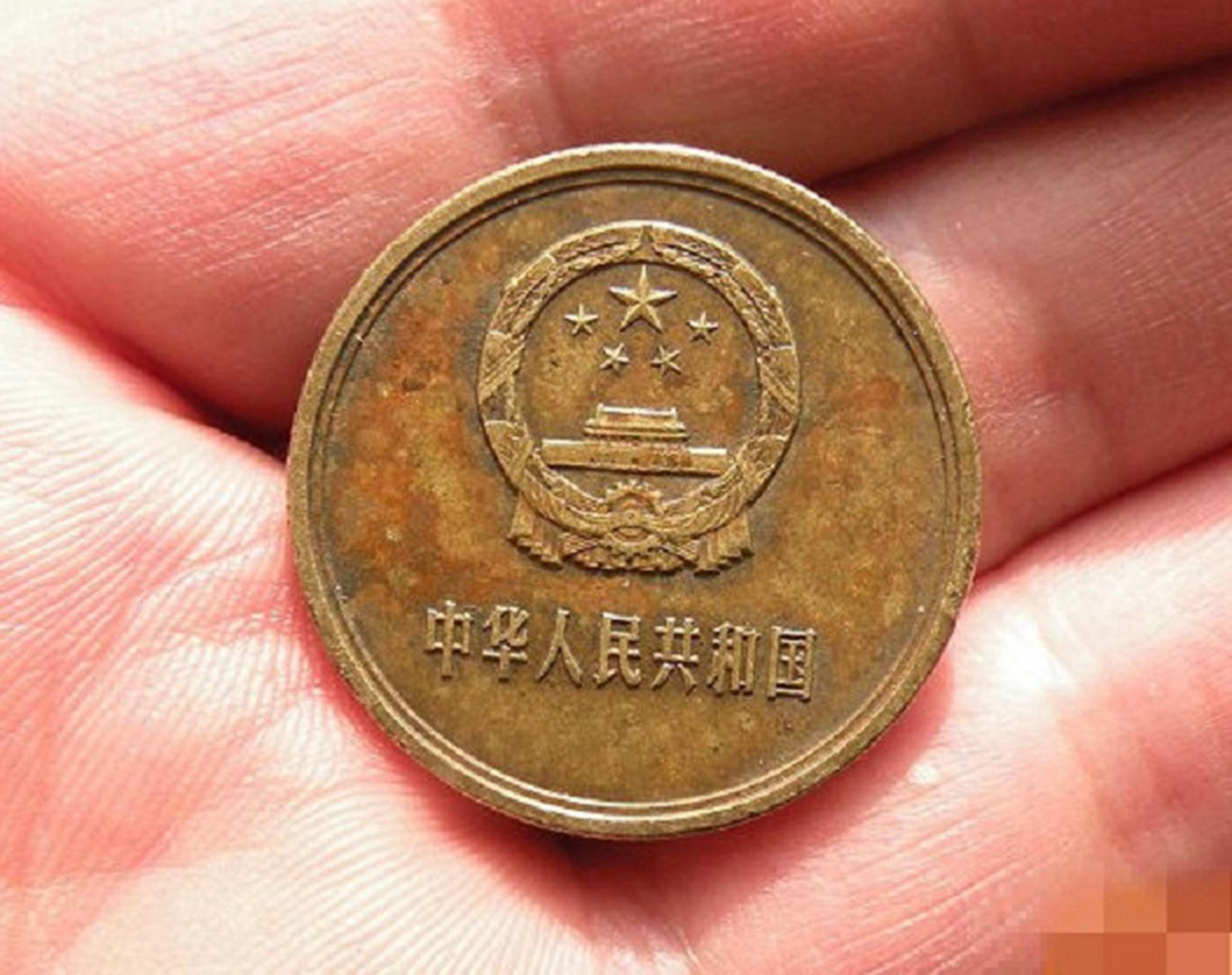最值钱的五角硬币,家里有的话快收藏起来,现在一枚价值几十元