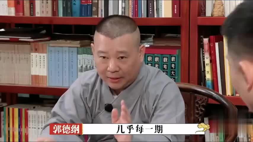 德云斗笑社:郭德纲对尚九熙宠爱有加,专门给他一个人开小课!