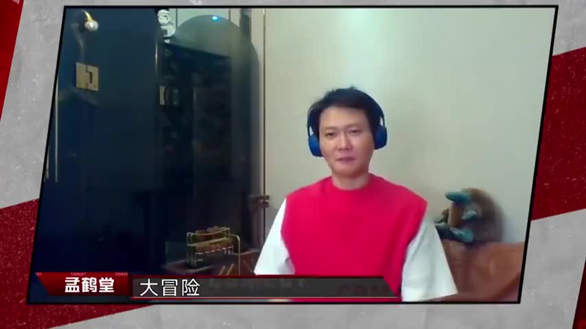 喜剧王:孟鹤堂玩大冒险连线张鹤伦说歌词爆笑不断!