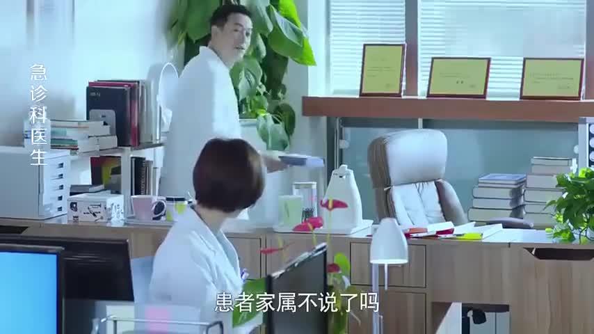主任看病碰见了解患者,不料是自身亲闺女,直接痛哭