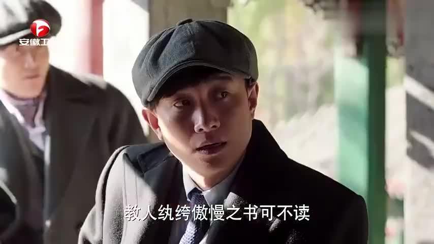 少帅:于凤至太有文采了,故意刁难张学良,两人开始诡辩