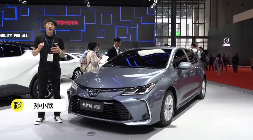 视频:基于TNGA平台打造一汽丰田卡罗拉双擎新车首测