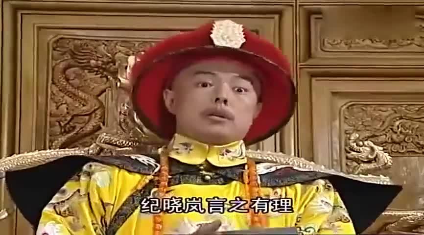 纪晓岚:和珅当着乾隆面算计纪晓岚,纪晓岚使计狠狠的坑和珅一把