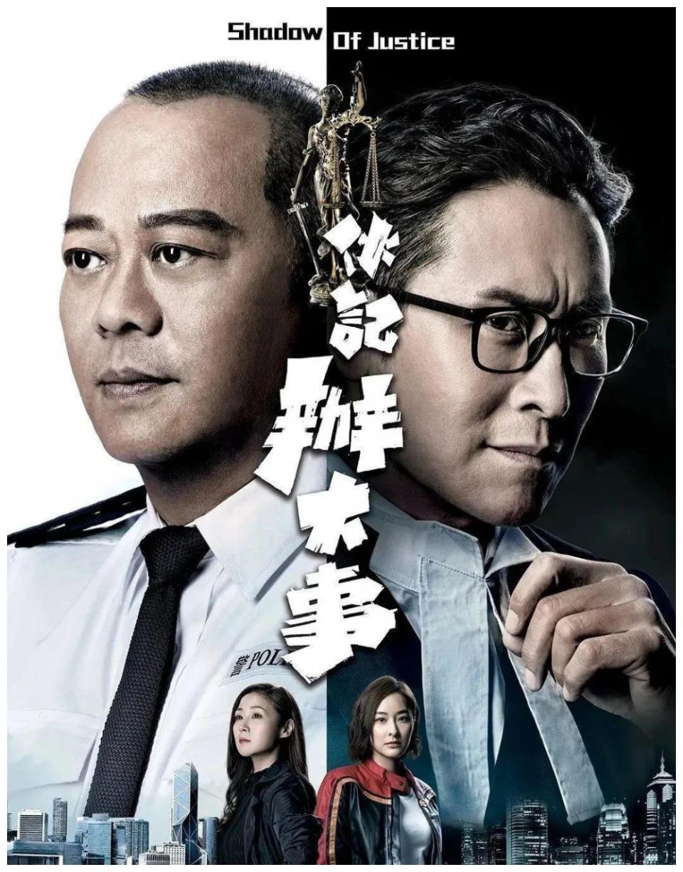 TVB剧中老少恋合集:刘松仁杨怡差30岁,他们差41岁却很般配