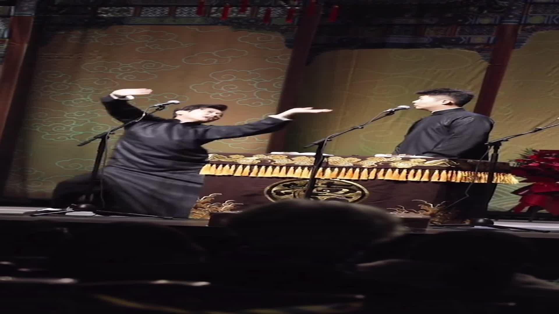 孟鹤堂周九良助演郭德纲于谦合作20周年太有趣了!