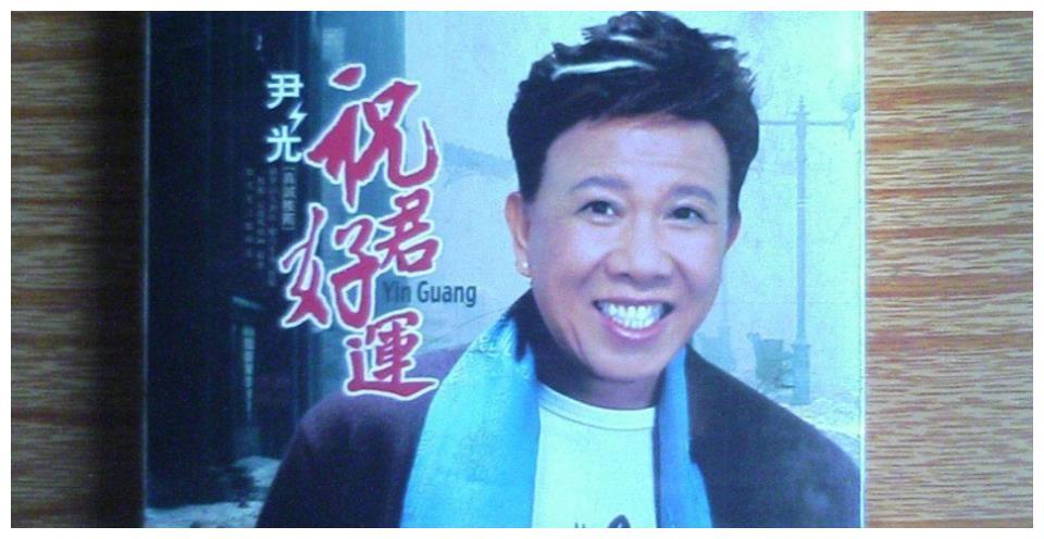 """越南富二代""""偷渡""""来香港,因烂赌输掉资产,后续被周星驰带爆红"""