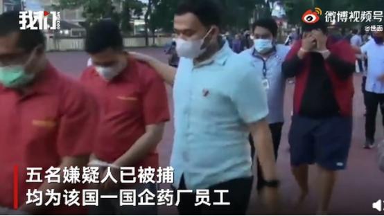 印尼9000名乘客因鼻拭子重复使用受害,嫌疑人从中牟利疑为盖新房
