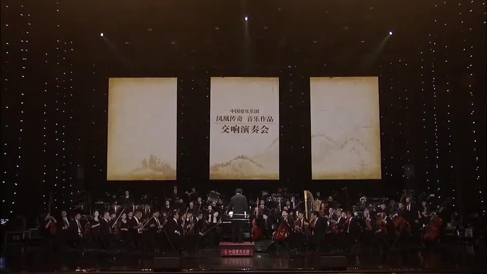 中国爱乐乐团演奏《最好的时代》,用交响乐演绎流行,太惊艳了