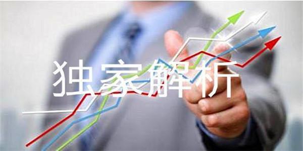 【天富娱乐待遇】周金瑞10.18黄金还会涨吗?下周白银黄金TD行情走势预测操作建议