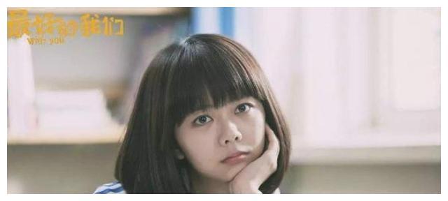 """所有谭松韵赵露思都是""""娃娃脸"""",拍摄口红广告时"""