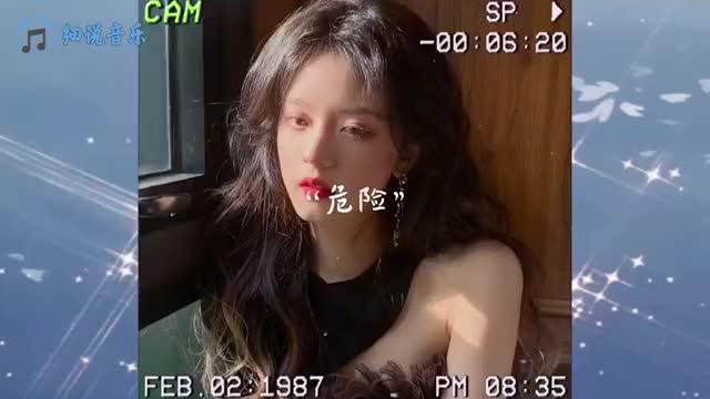 """华语乐坛到底怎么了?""""尿床""""也能被写成歌!网友:一年不如一年"""
