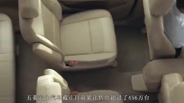 视频:为何现在五菱宏光卖不动了?是穷人变少了?内行人:原因很简单!