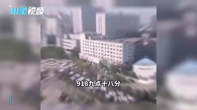 """9月18日9点18分""""沈阳全市按下暂停键""""勿忘国耻,振兴中华"""