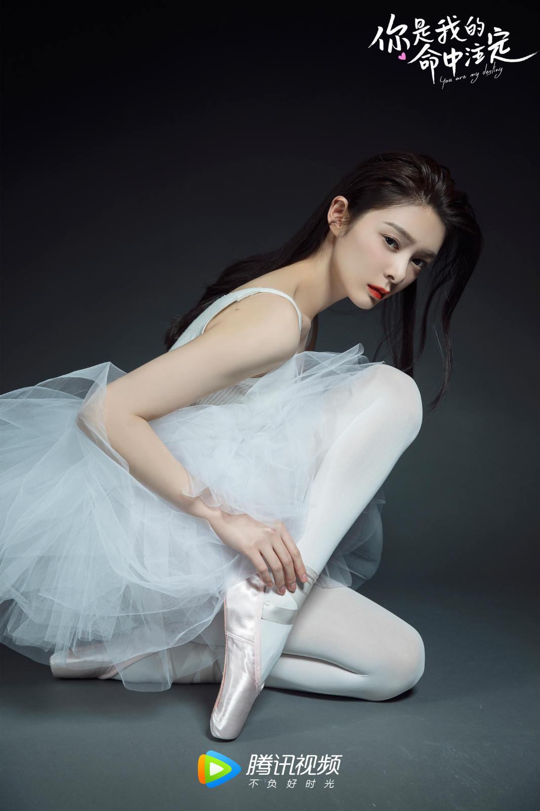 """傅菁演绎《你是我的命中注定》""""美强惨""""角色引发热议"""
