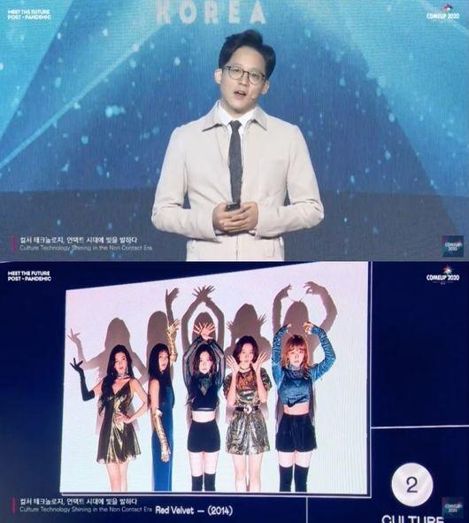 李成洙提到Red Velvet造型师事件:会以更加成熟面貌回归