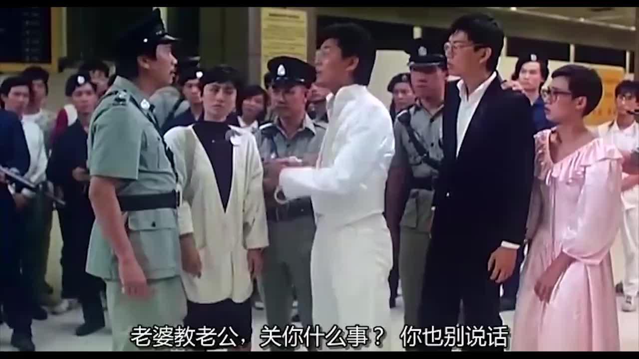 当两大金牌配角碰面,吴孟达对上陈百祥,达叔这个表情戏精上身