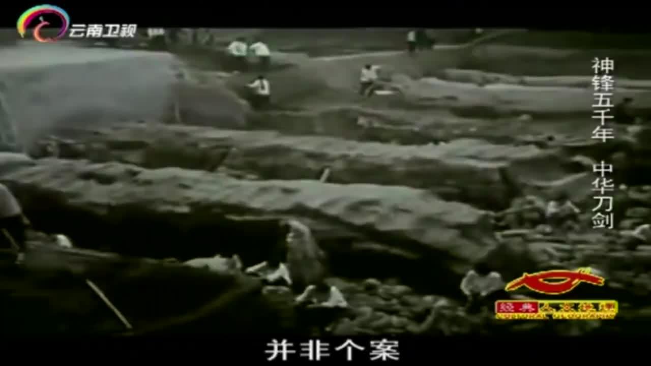 秦始皇兵马俑中,一把被压弯千年的青铜剑,出土后剑身竟自动弹直