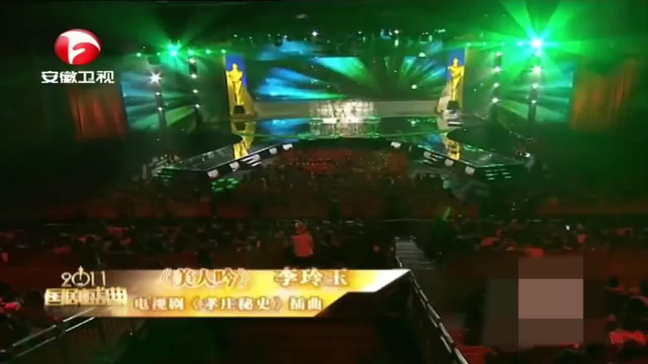 甜歌皇后李玲玉太有魅力!充满魅力的嗓音,太有感觉丨国剧盛典