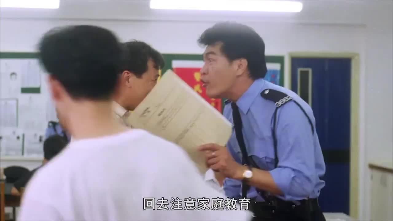 潇洒哥带姐姐去扁人,结果被警察拘留了,姐夫却只保释一个人