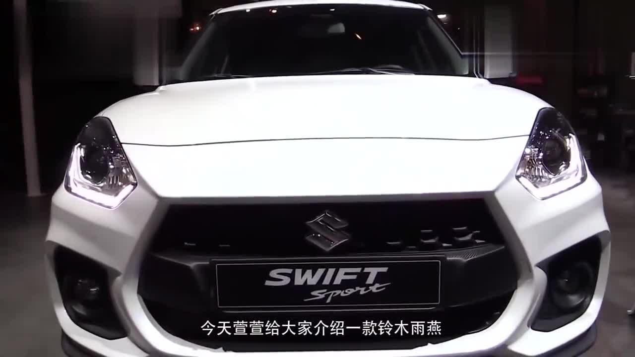 视频:铃木:小霸道最后来!新车比福特还帅10倍,果断放弃途观、别克!