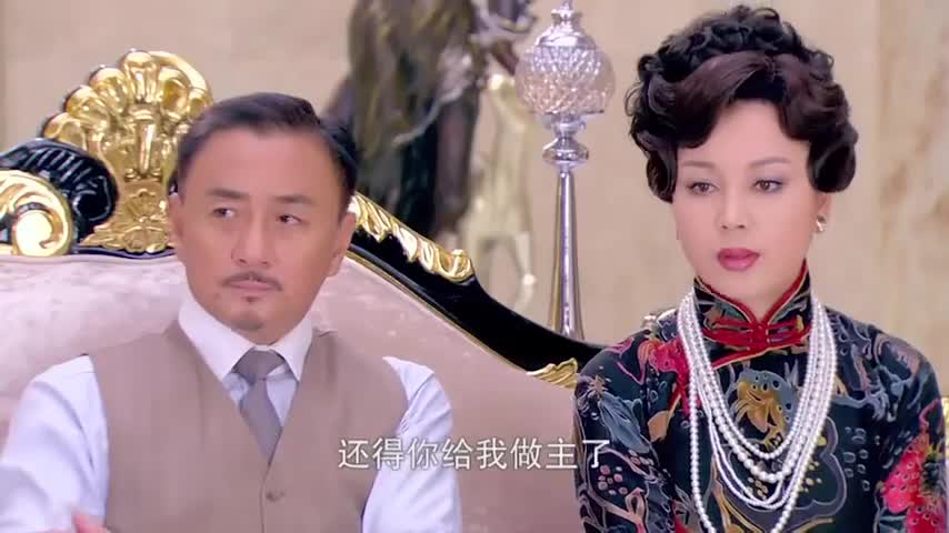 佟毓婉皇室后裔的气质爆发,维护自己的陪嫁丫鬟,太帅!
