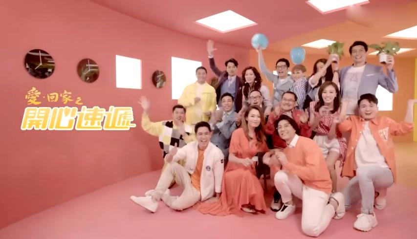 TVB电视剧《爱回家之开心速递》第1281集剧透父子午夜场