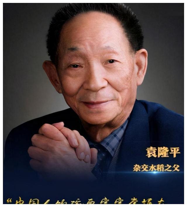 石嫣:清华博士出国学种地,回国隐居深山11年,今父母认不出