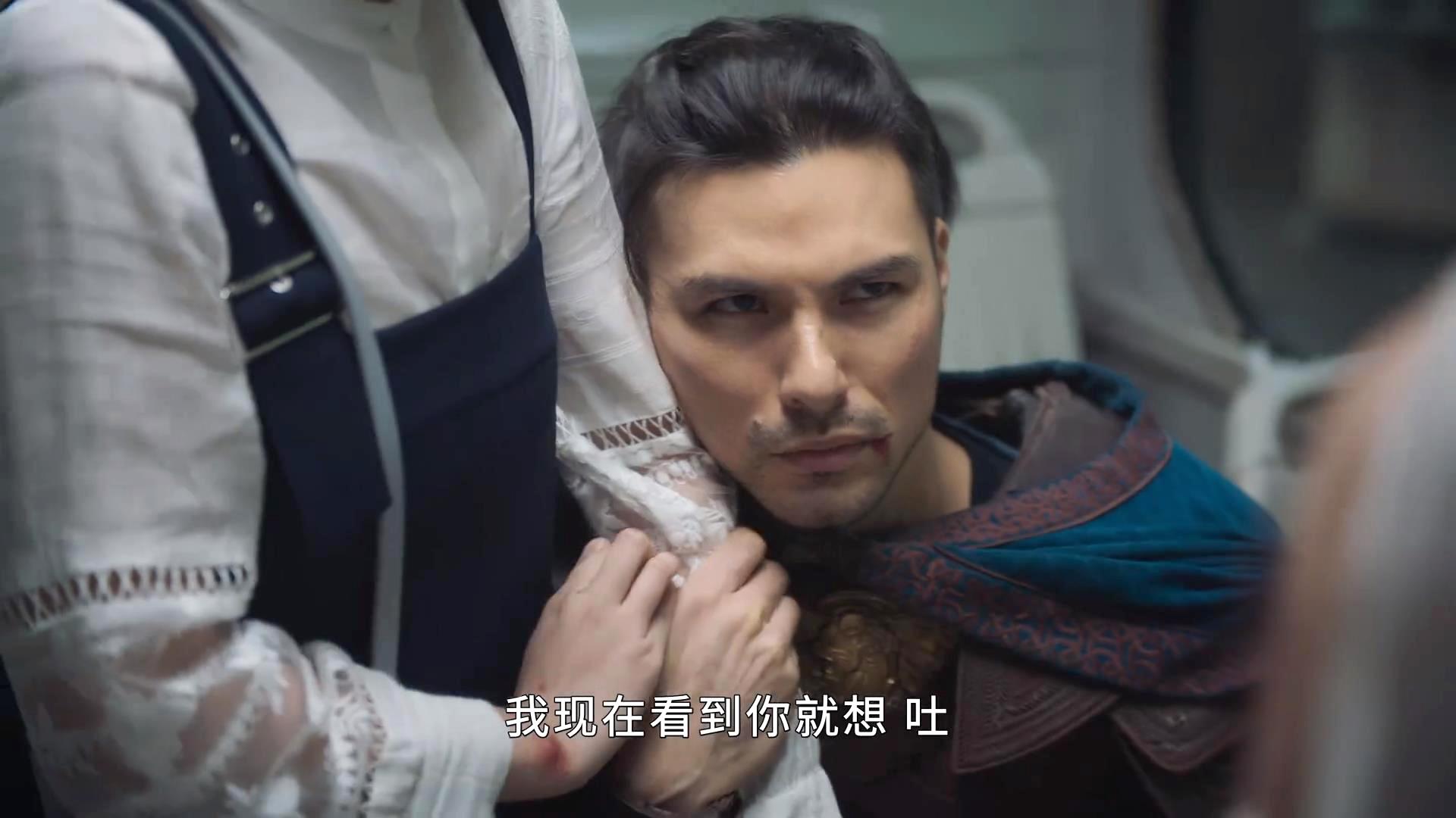 《我的巴比伦恋人》全集电视剧百度云【1080p网盘资源分享】