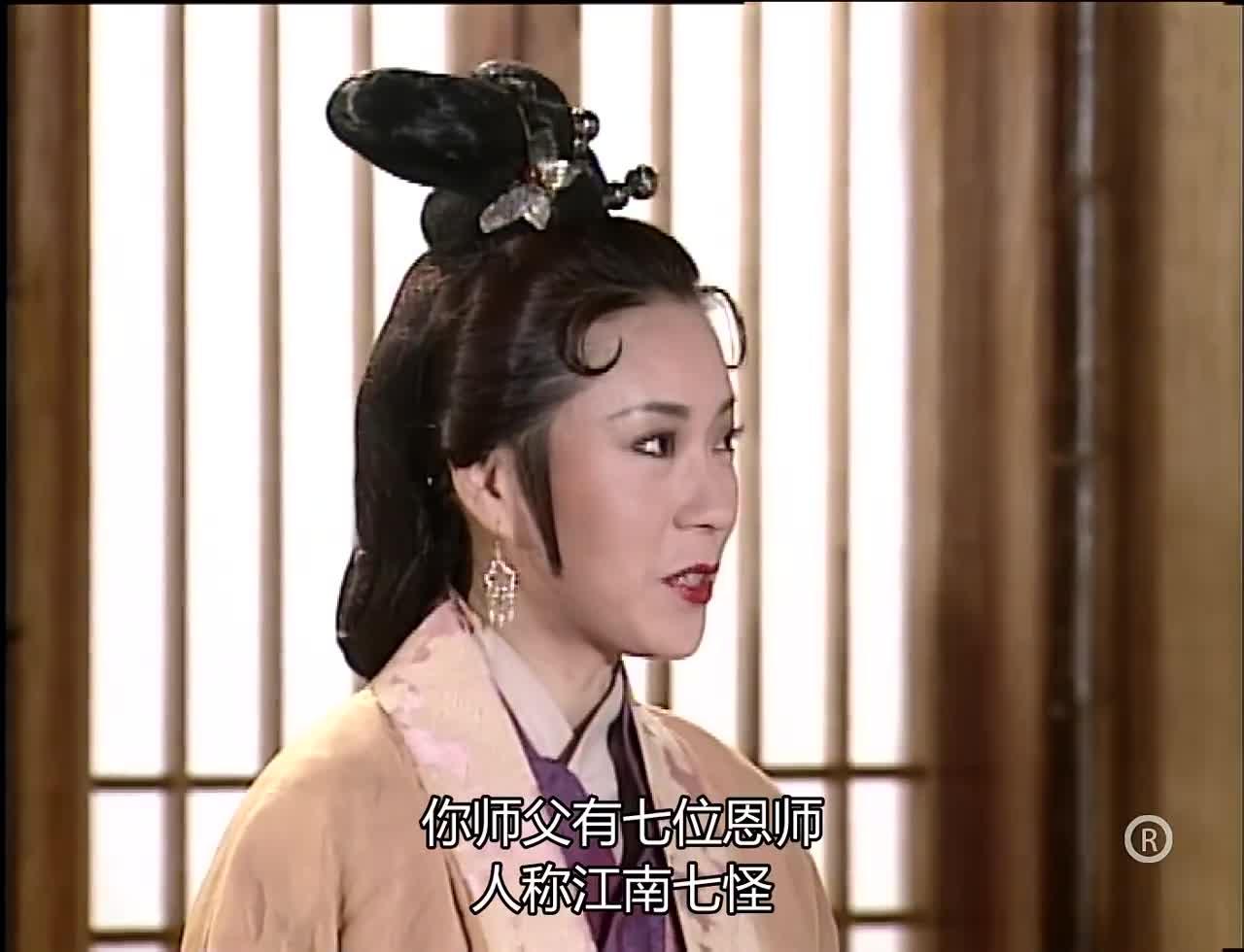 黄蓉教杨过中庸之道,郭靖却在教其他人腰马合一,杨过的表情亮了