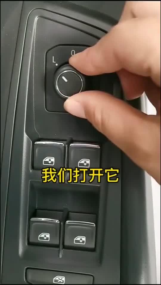 您的车上有后视镜加热这个功能吗?