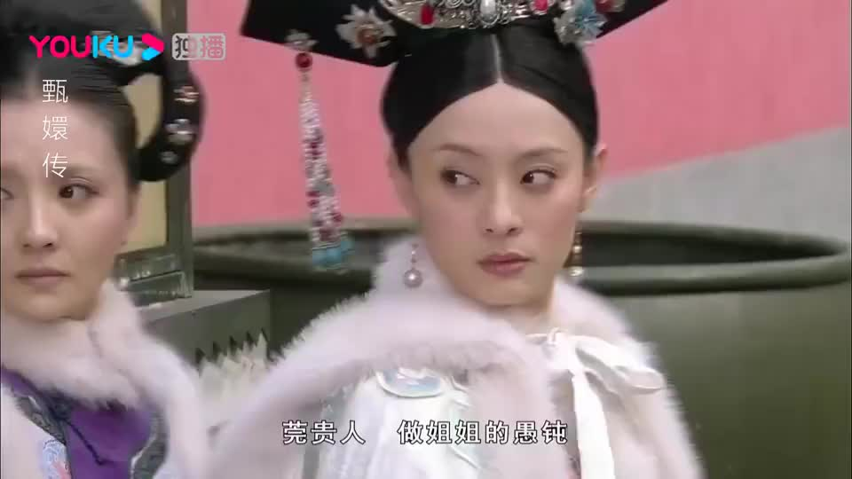 宫廷剧:端妃将捡到的香粉盒子递给甄嬛,两人怀疑此事定非偶然