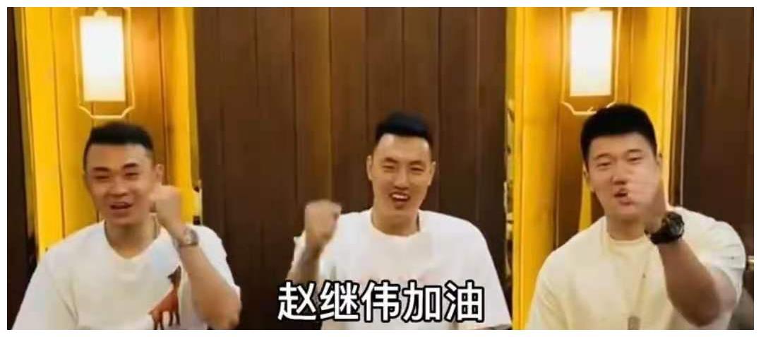 翟晓川声援赵继伟,原帅加盟北京倒计时,卢伟重返上海