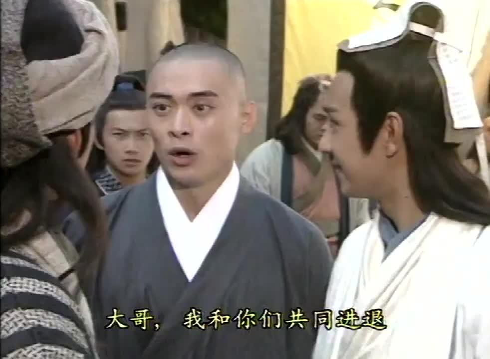 天龙八部:乔峰三兄弟齐聚少室山,喝酒庆祝,真是经典场面