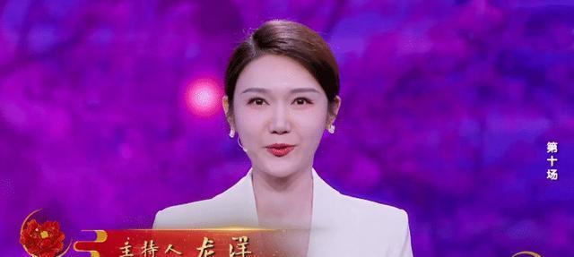 第六季《中国诗词大会》全剧终,央视主持人龙洋该何去何从