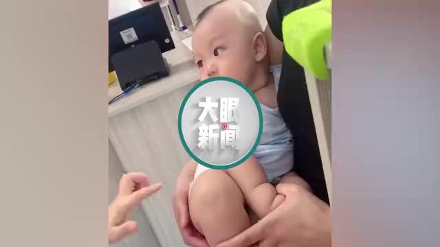 终究是错付了!宝宝打疫苗上一秒对医生笑,下一秒被扎得嗷嗷大哭