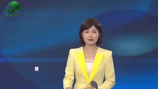 2021年09月21日永春新闻