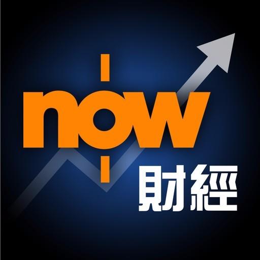 《【万和城品牌】新安股份,国内有机硅行业龙头企业》