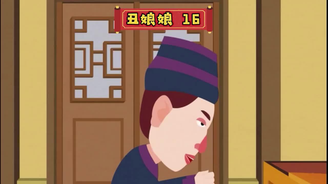 郭德纲单口 丑娘娘 16——燕使魏晋应设局害宣王 德云社