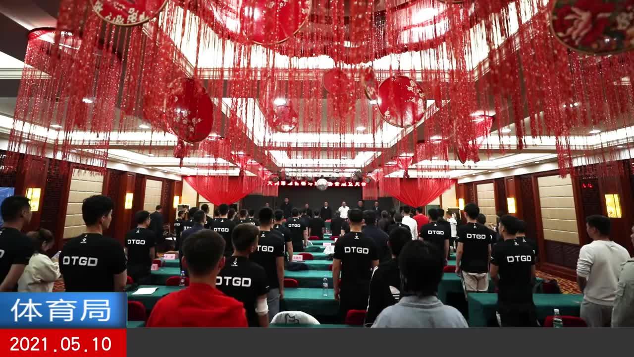大同市综合格斗协会成立大会在庆宾春举行